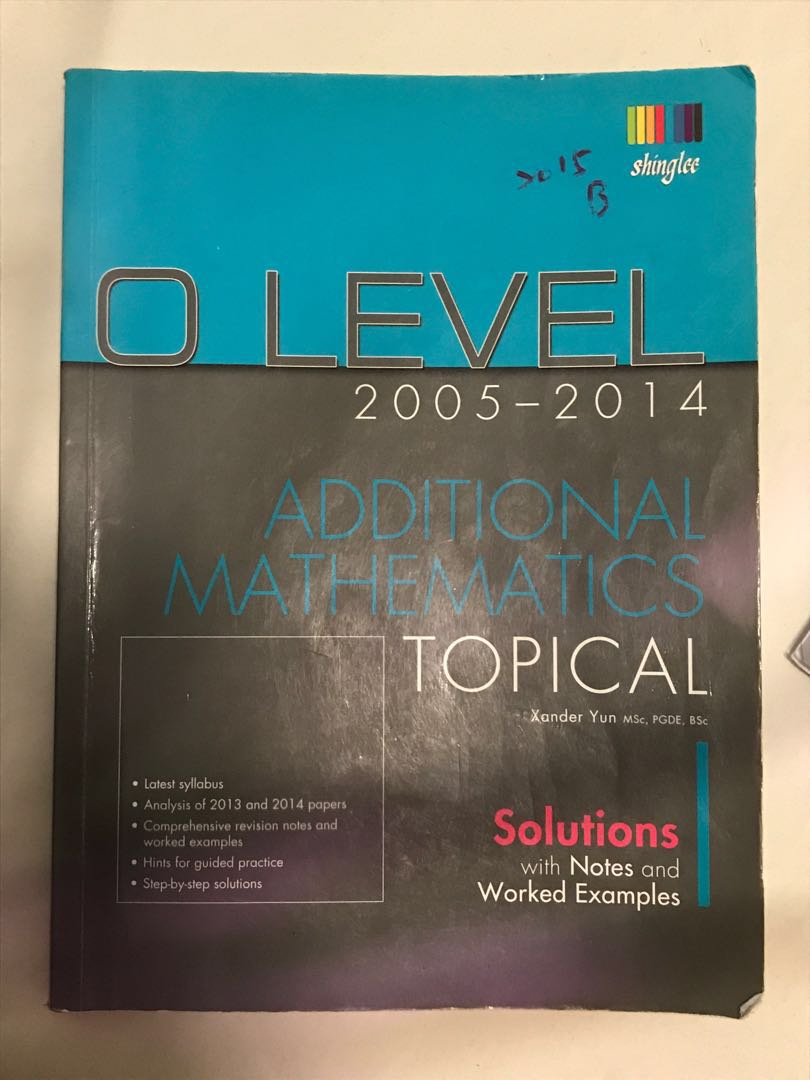 O Level Additional Math Revision Notes