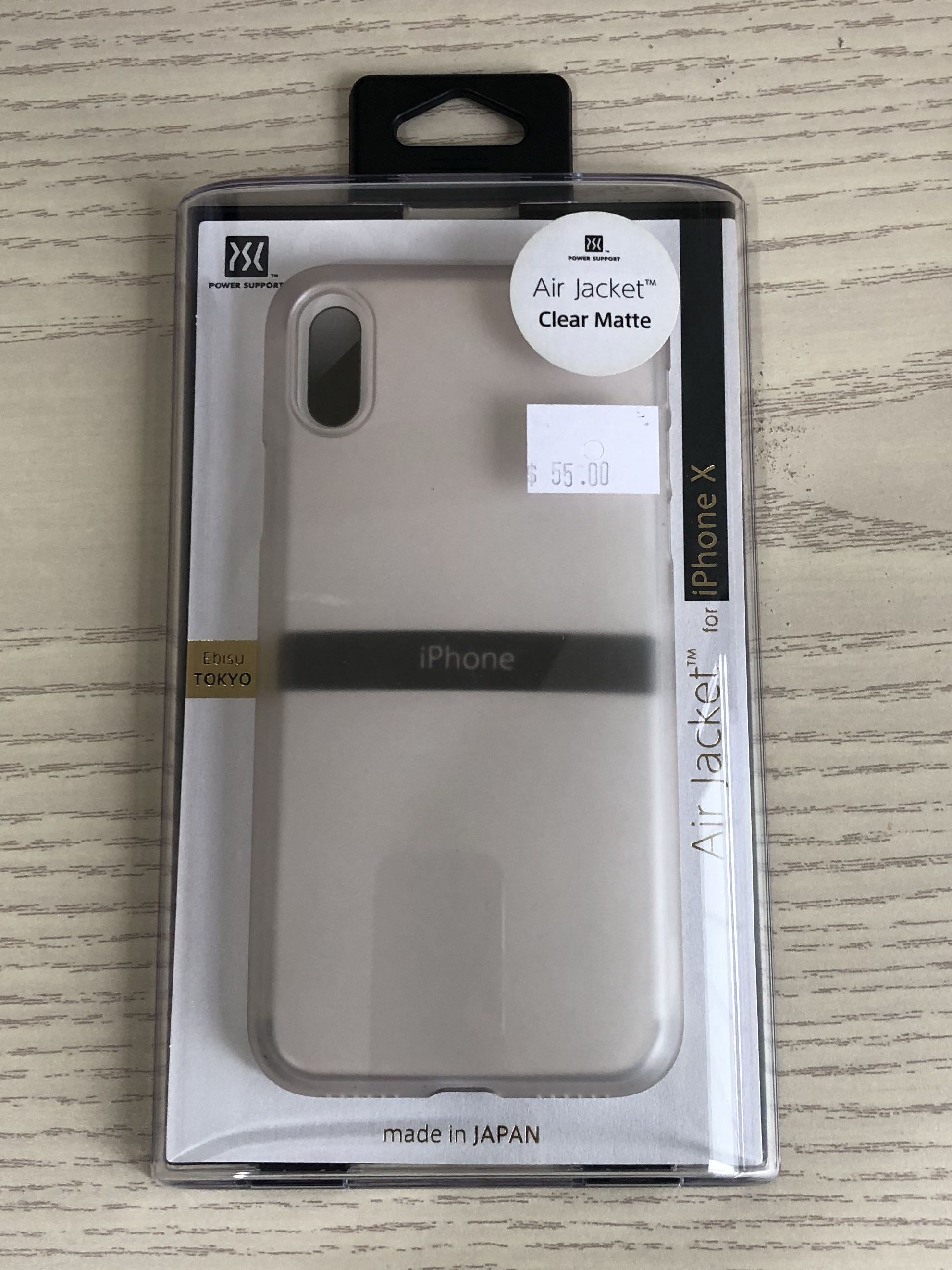 new styles 6f181 072f4 Power Support Air Jacket IPhone X
