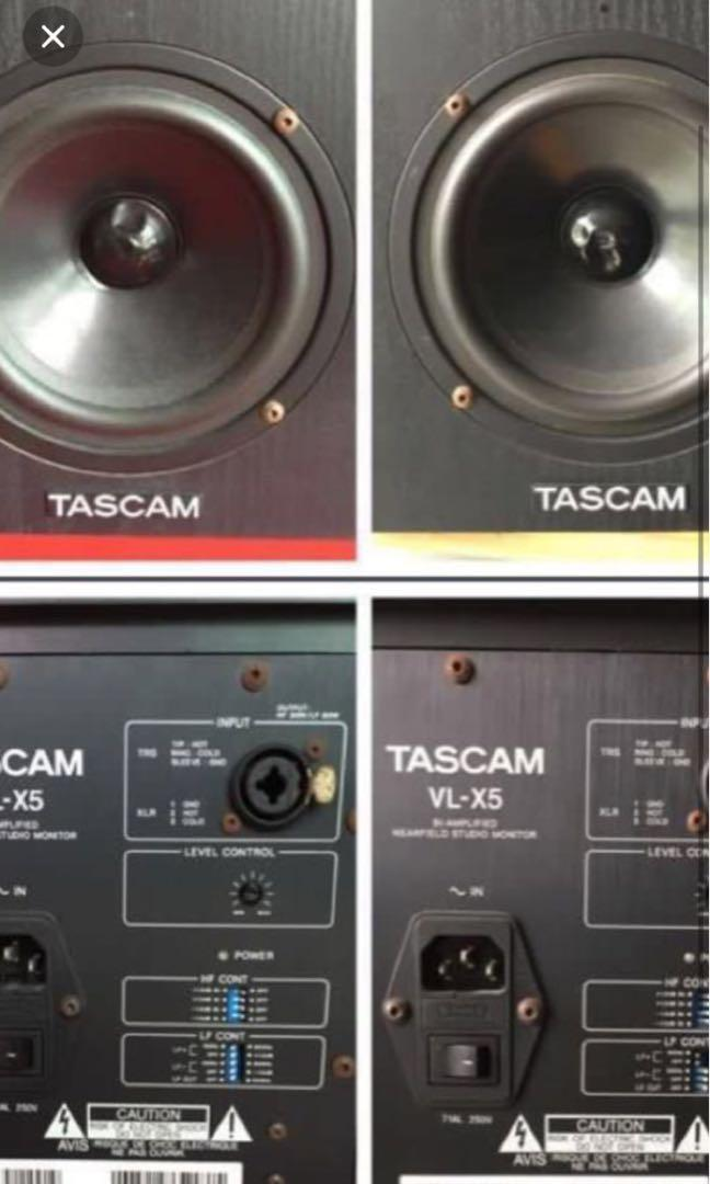 Tascam VL-x5 active studio monitors