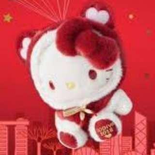 Godiva Xmas Hello Kitty Plush