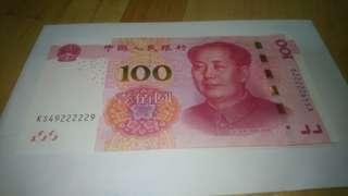 Rmb100