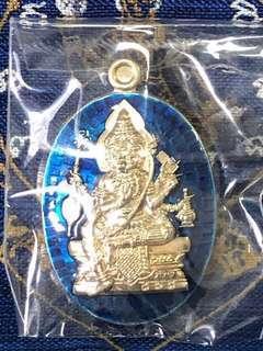 Thai amulet LP channum Phra Phrom Be: 2561