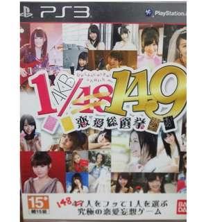 AKB 48 1/ 149 恋愛総選挙 PS 3