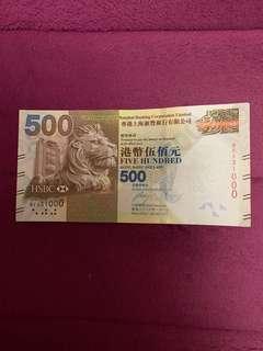 匯豐500元 豹子號000 #sellfaster