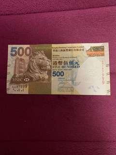 匯豐500元 豹子號999 #sellfaster