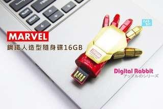 (正貨)Iron Man 造型USB - 左手盔甲 16GB #sellfaster