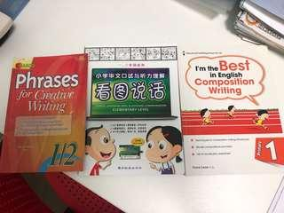 Reference books for Primary 1 & 2