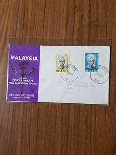Malaysia 11.04.66 FDC with Singapore postmark