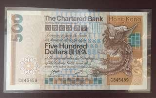 渣打銀行1982年$500舊鈔票
