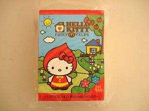 Hello Kitty McDonald's Fairytale Red Riding Hood (Collectible)