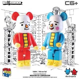 Bearbrick 1000% To-Fu 豆腐人 1對 #sellFaster