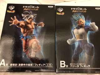 Ichiban Kuji Dragonball Prize A and B Goku Veggie Ultra Instinct Godkiller Ultimate Set