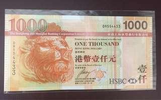 滙豐銀行2006年$1000鈔票-全新靚號碼