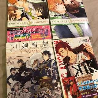 Manga sale