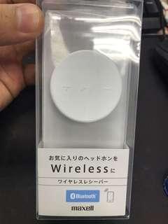 Maxell Bluetooth wireless 免提輔助器
