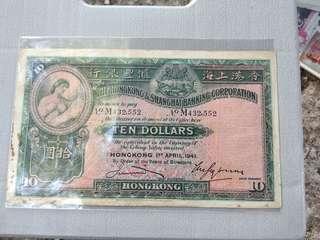 大棉胎汇丰10元1941