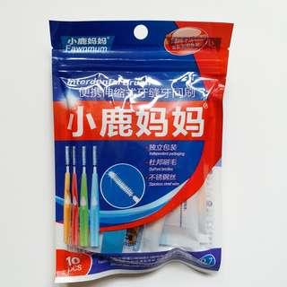 0.7mm 便携式伸縮牙縫刷 Stretch Interdental Brush