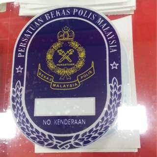 PBP Malaysia Windscreen Sticker Decal