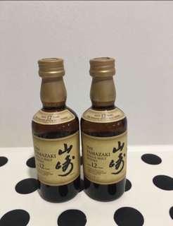 Yamazaki 12 years 50 ml