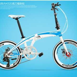 Folding bicycle ultra light adult