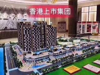 香港上市物業買一層送一層,