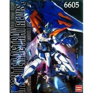 Gundam MG Astray Blue Frame Second Revise