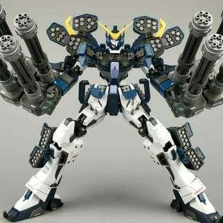Gundam MG Heavyarms