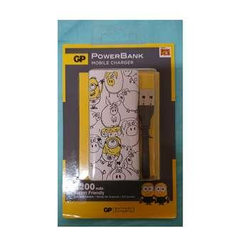GP PowerBank Mobile Charger 「霸-哪哪」儲電寶 5200mAh -Yellow Piggy