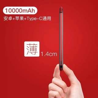 鋼化鏡面玻璃 4 合 1 充電寳 10000mAh Light 4 in 1 Wireless Power Bank