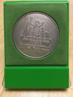 渣打馬拉松紀念牌 2008年