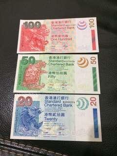 舊紙幣 渣打