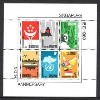Clearance: 1969 Singapore 150th Years Founding Anniversary MS