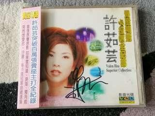 Chinese Music VCD autograph valen hsu xu run yun karaoke 许茹芸签名