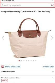 BN Longchamp le pliage small short handle in Ivory