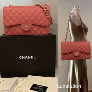 1bee6ca3da95 Full Set With Receipt - Chanel Timeless Classic 17C Pink Caviar Jumbo Double  Flap Bag