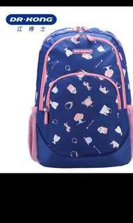 Brand new Authentic Dr Kong School Bag M size for primary 3 to 6