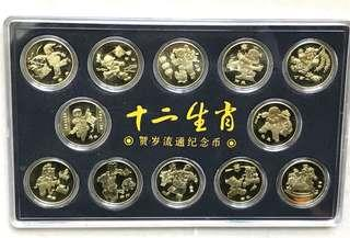 中國人民銀行發行第一組生削紀念幣全套(12枚)