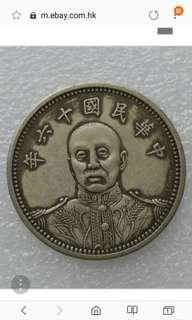 🚚 中華民國十六年 張作霖大元帥  龍鳳舉杯  簽字版