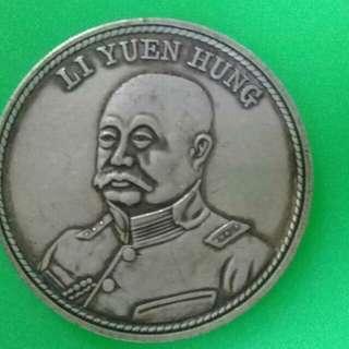 🚚 中華民國   袁世凱   五族共和地球紀念幣 銀成色90%