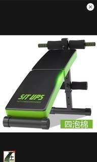 Sit Up Exercise Seat