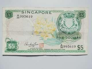 SGD 5 Year 1992