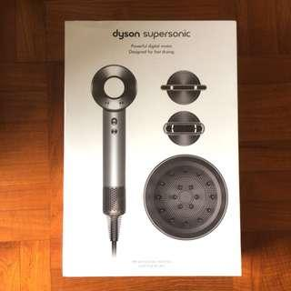 Dyson supersonic 專業版風筒 Proessional Edition Hair Dryer