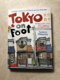 Tokyo on Foot 东京散步