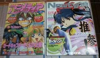 Newtype Magazine and Animedia Magazine