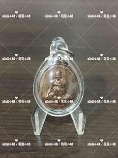 魔魔小舖 泰國佛牌:龍普宏 佛曆2556年 鑽石經文自身法相牌