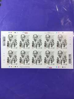 10 pcs of Singapore 1st Local Postage Stamp Sheet : GKS NS50