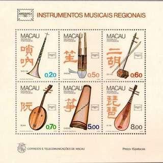 MACAU STAMP - 1986 CHINESE MUSICAL INSTRUMENTS