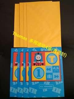 Thomas多用途卡4張( 連信封)