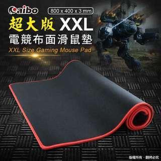 (特價)aibo MA-30A 超大版XXL電競布面滑鼠墊