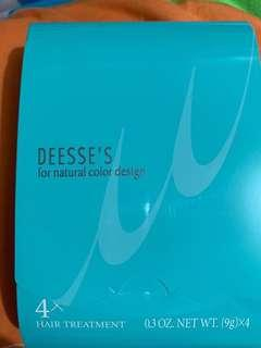 Milbon Deesse 's沙龍專業髮膜9gx4